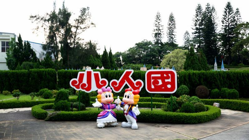 DU LỊCH ĐÀI LOAN ĐÀI BẮC-ĐÀI TRUNG - LÀNG YÊU QUÁI - WINDOW ON CHINA THEME PARK